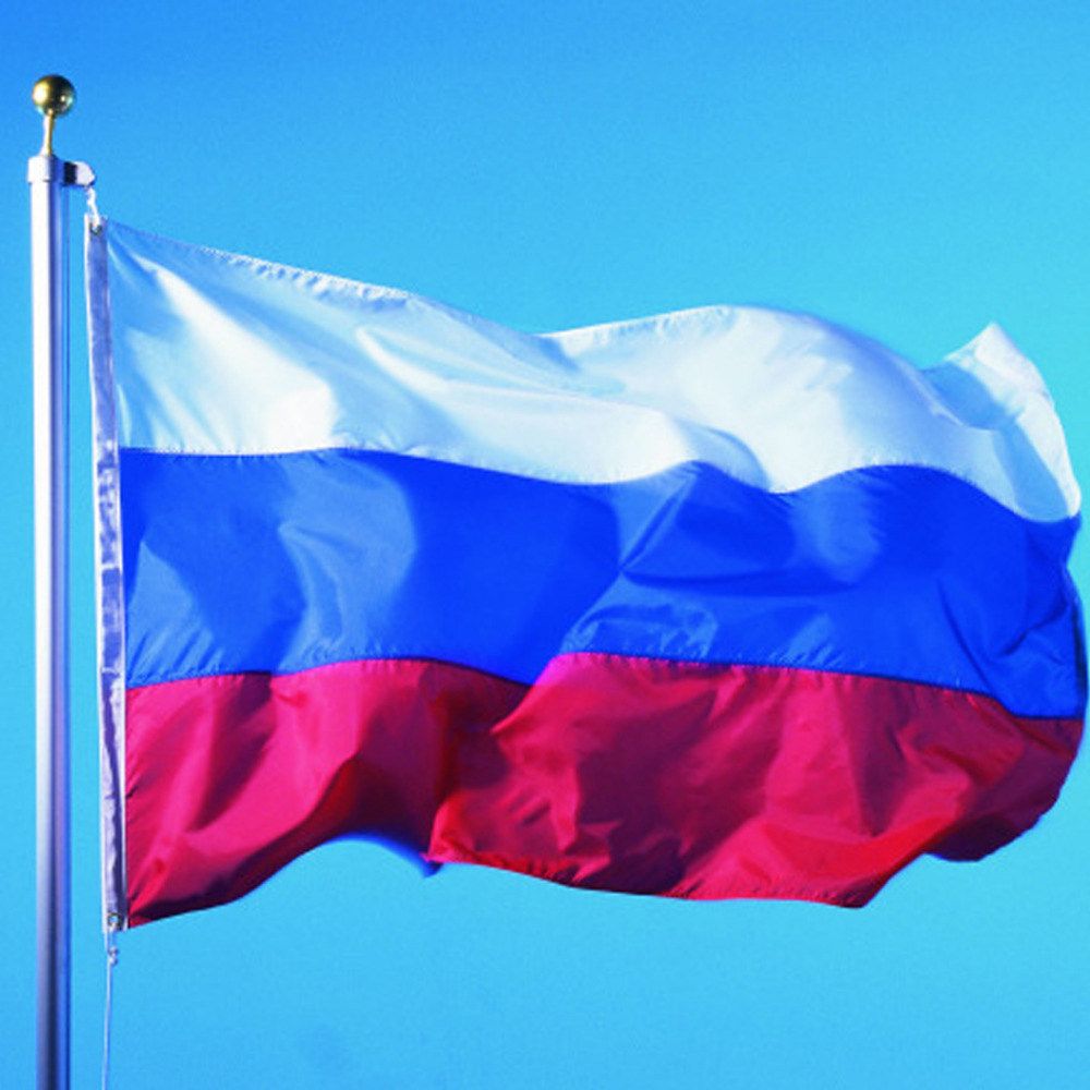 90x150cm Nice Polyester Russia's President Flag Russian Flag Polyester the Russia National Banner