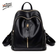 Новинка 2017 г. 100% натуральная мягкая натуральная кожа женские рюкзак женщина корейский стиль дамы ремень сумка для ноутбука ежедневно рюкзак для школы красный