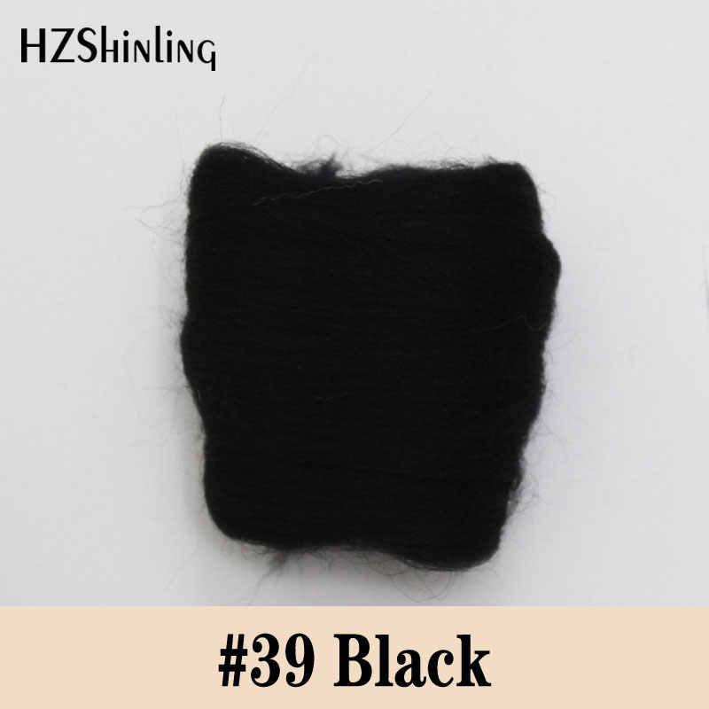 5 g SuperSoft felting Short Fiber Wool Perfect in Needle Felt and Wet Felt Black Wool Material DIY Handmade