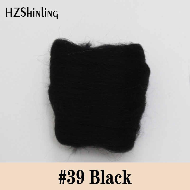 5g SuperSoft filcowania krótkiego włókna wełny doskonały w igły filc i mokre czuł czarna wełna materiał DIY Handmade