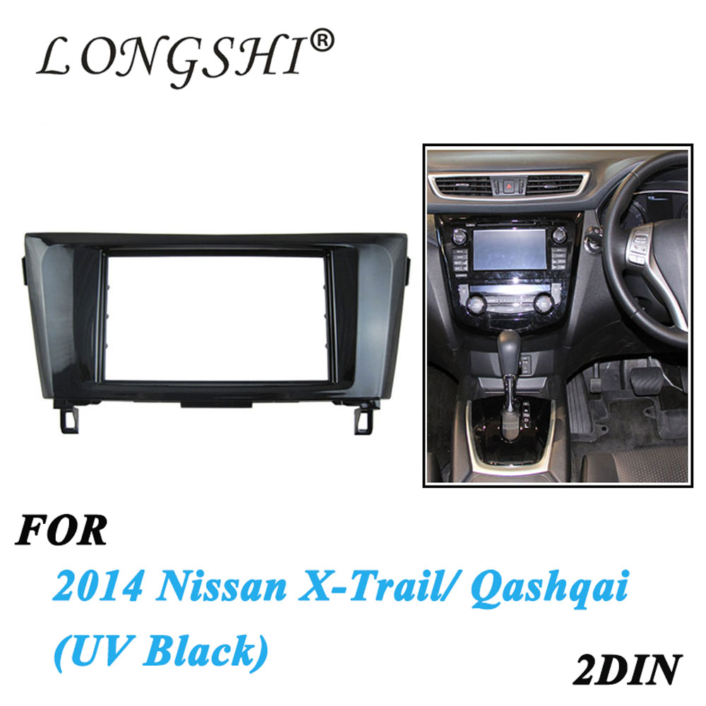 Car refitting DVD frame,DVD panel,Dash Kit,Fascia,Radio Frame,Audio frame for 2014 Nissan X-Trail/ Qashqai, 2DIN free shipping free shipping becker dvd rom dvd mechanism loader dv 01 11d for mercede w211 ntg1 comand aps navigation car audio radio systems