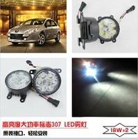 LED,Peugeo 307 daytime Light,207 fog light,307 headlight;308 daytime light;206 207 308 3008 408 4008 508 Raid RCZ,Partner