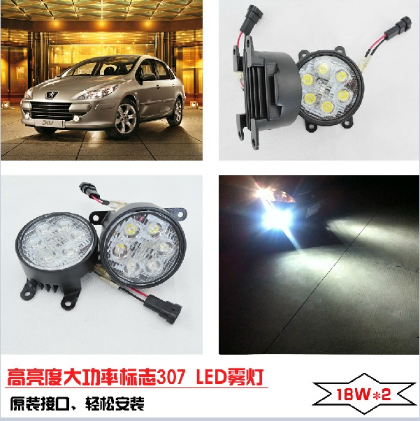 LED,Peugeo 307 daytime Light,207 fog light,307 headlight;308 daytime light;206 207 308 3008 408 4008 508 Raid RCZ,Partner