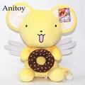 Anime Cartoon Cardcaptor Sakura Kero with Donuts 30cm Plush Dolls Soft Stuffed Animal Toys Kid's Gift Children AP0370