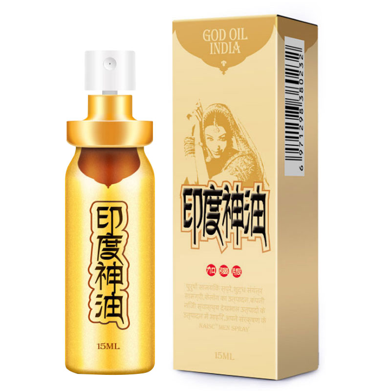 PEINEILI Men Indian God Oil Long Delay Spray,Penis Quick Extended Male Sex Time,Prevents Premature Ejaculation,Sex Goods 15ml
