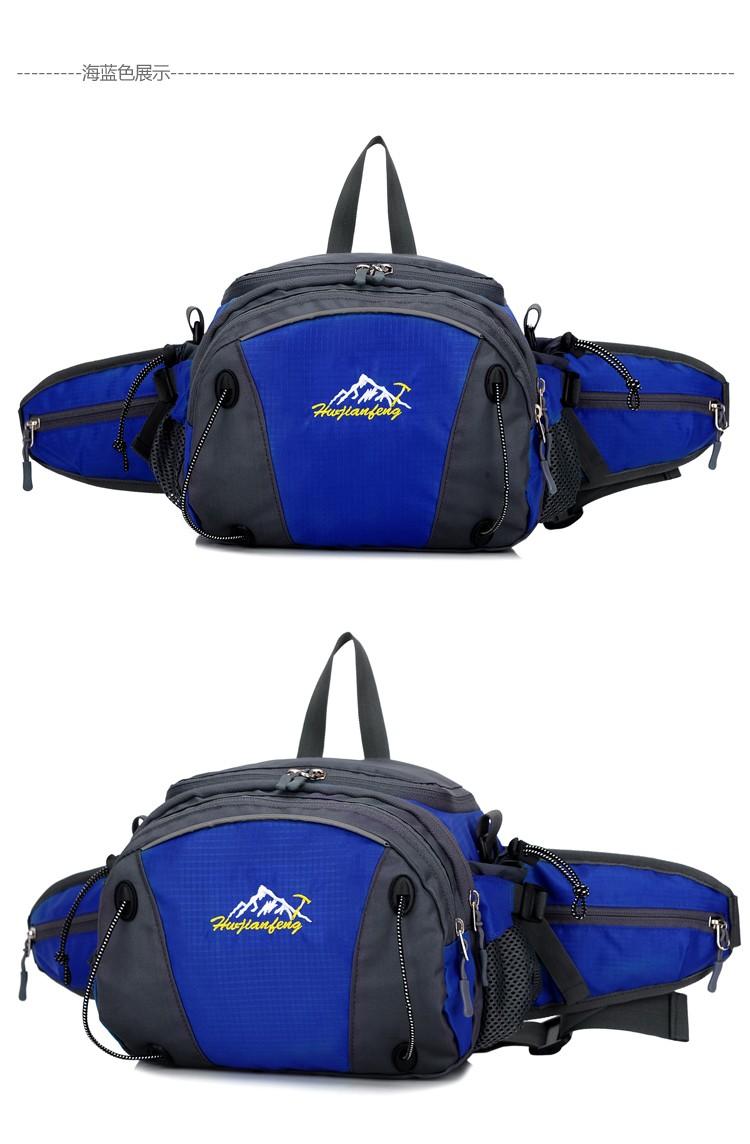 Men Women Sport Waist Bag Pack Backpack With Bottle Holder Outdoor Exploration Travel Casual Cycling Gym Storage Bag Packs (16)