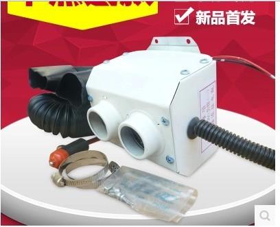 12v24v car heater car heater car heater fan heated electric heater