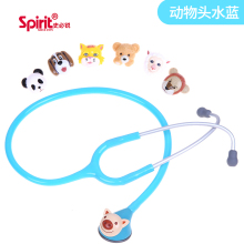 Spirit 3D Animated Animal cute pediatric Stethoscope changeable single head kids child children stetoskop made in