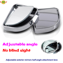 2pcs Car 360 Degree half angle Blind Spot Mirror auto accessories adjustable Wide Angle Blindspot Rearview Parking Mirror