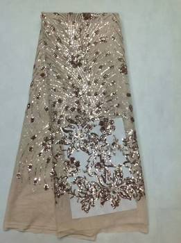 Silver and gold colors African French Lace Fabric High Quality African Tulle Lace Fabric with glitter sequins lace fabric JL015
