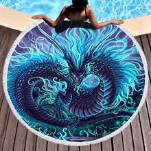 Dragon Round Beach Towel 3D Animal Print Tower Microfiber Fabric 150cm Size dropshipping