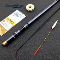 3 6M 7 2M Carbon Fiber Telescopic Fishing Rod Super Hard Ultra Light Carp Fishing Pole