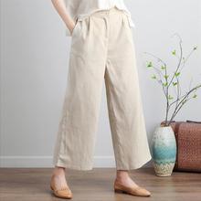 2019 New Yfashion Women Fashion Cotton Linen Solid Color Thin Wide Leg Loose Ninth Pants