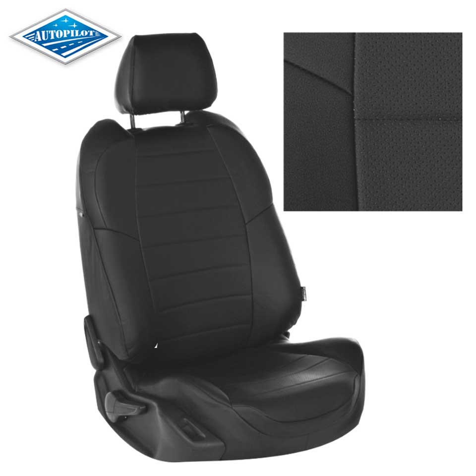 Special eco-leather model car seat covers for Kia Rio (2017-) / for Kia Rio X-Line (2017-) (Autopilot Eco-leather) адаптер для автокресла seed papilio maxi cosi car seat adapter black white
