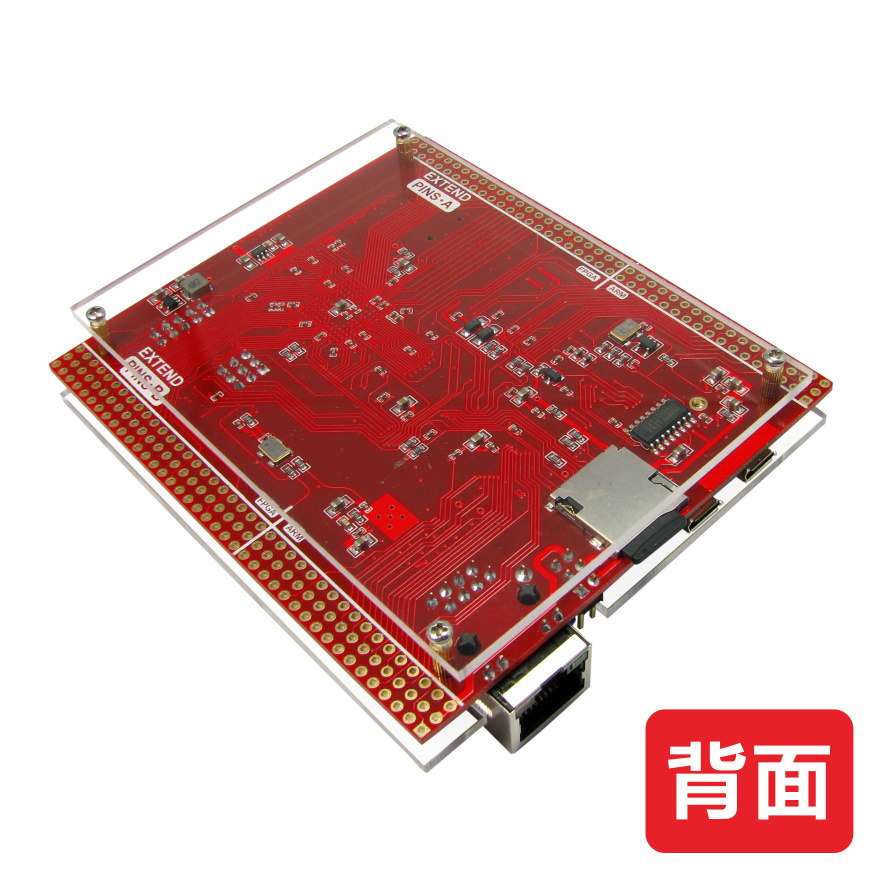 ARM FPGA iCore3 dual core core board Ethernet high speed STM32F407 USB industrial control board xilinx fpga development board xilinx spartan 3e xc3s250e evaluation board kit lcd1602 lcd12864 12 modules open3s250e package b