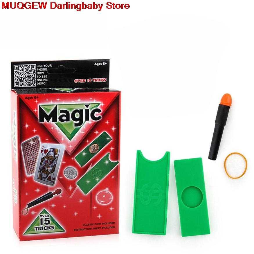 Магический классический исчезающий шар ваза вечерние фокусы набор разные предметы Смешные гаджеты Необычные интересные игрушки для детей подарок
