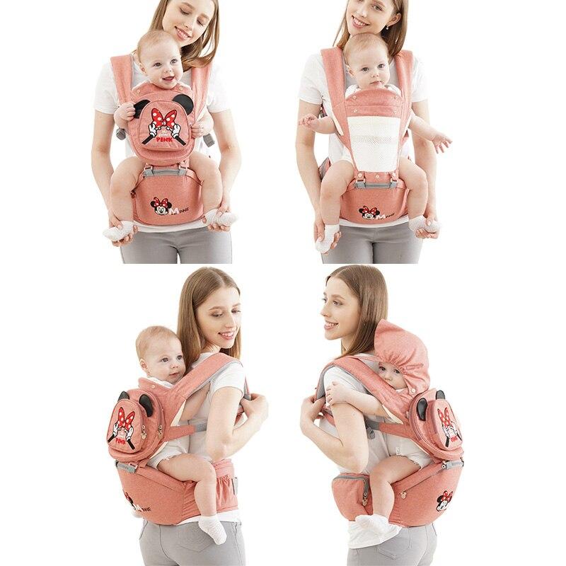 Disney Ergonomic Baby Carrier Infant Baby Hipseat Sling Front Facing Kangaroo Baby Wrap Carrier for Baby Travel 0-36 MonthsDisney Ergonomic Baby Carrier Infant Baby Hipseat Sling Front Facing Kangaroo Baby Wrap Carrier for Baby Travel 0-36 Months