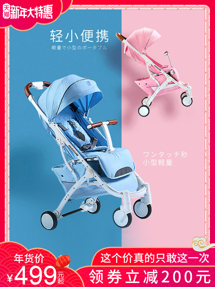 Baby stroller can sit reclining light portable folding newborn baby baby mini 0/1-3 years oldBaby stroller can sit reclining light portable folding newborn baby baby mini 0/1-3 years old