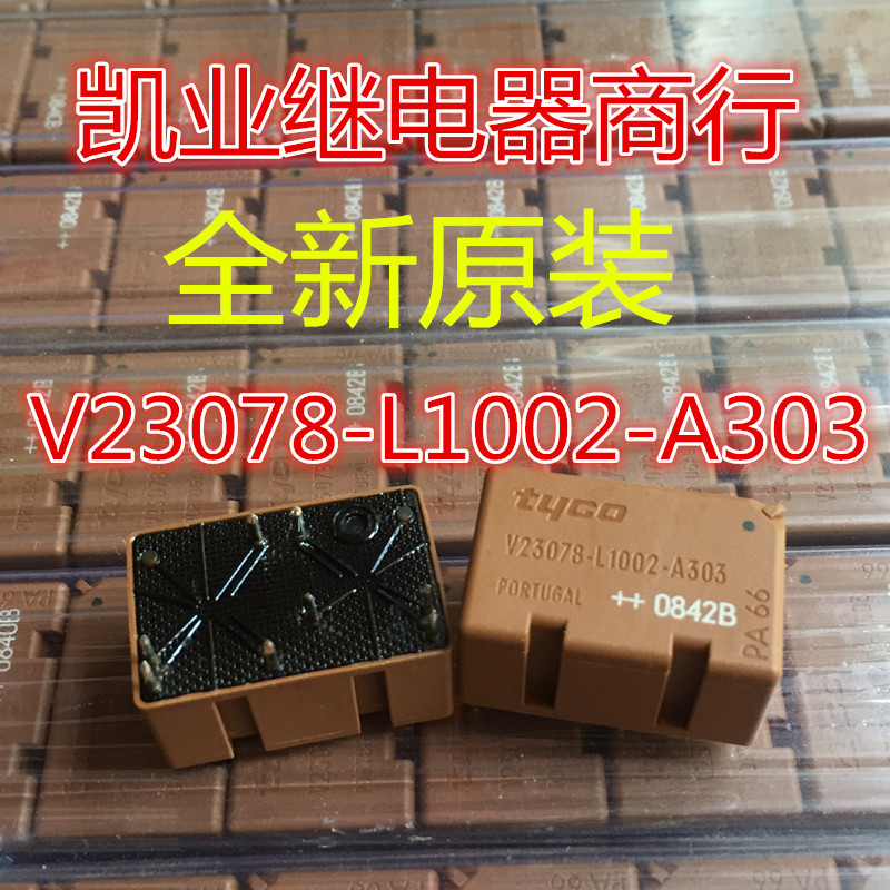 V23078-L1002-A303 Relé