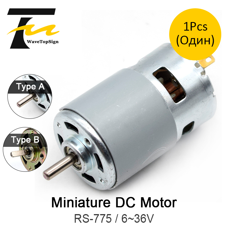 1Pcs Free Shipping 775 DC Motor DC 12V 24V 10000 20000 RPM Ball Bearing Large Torque