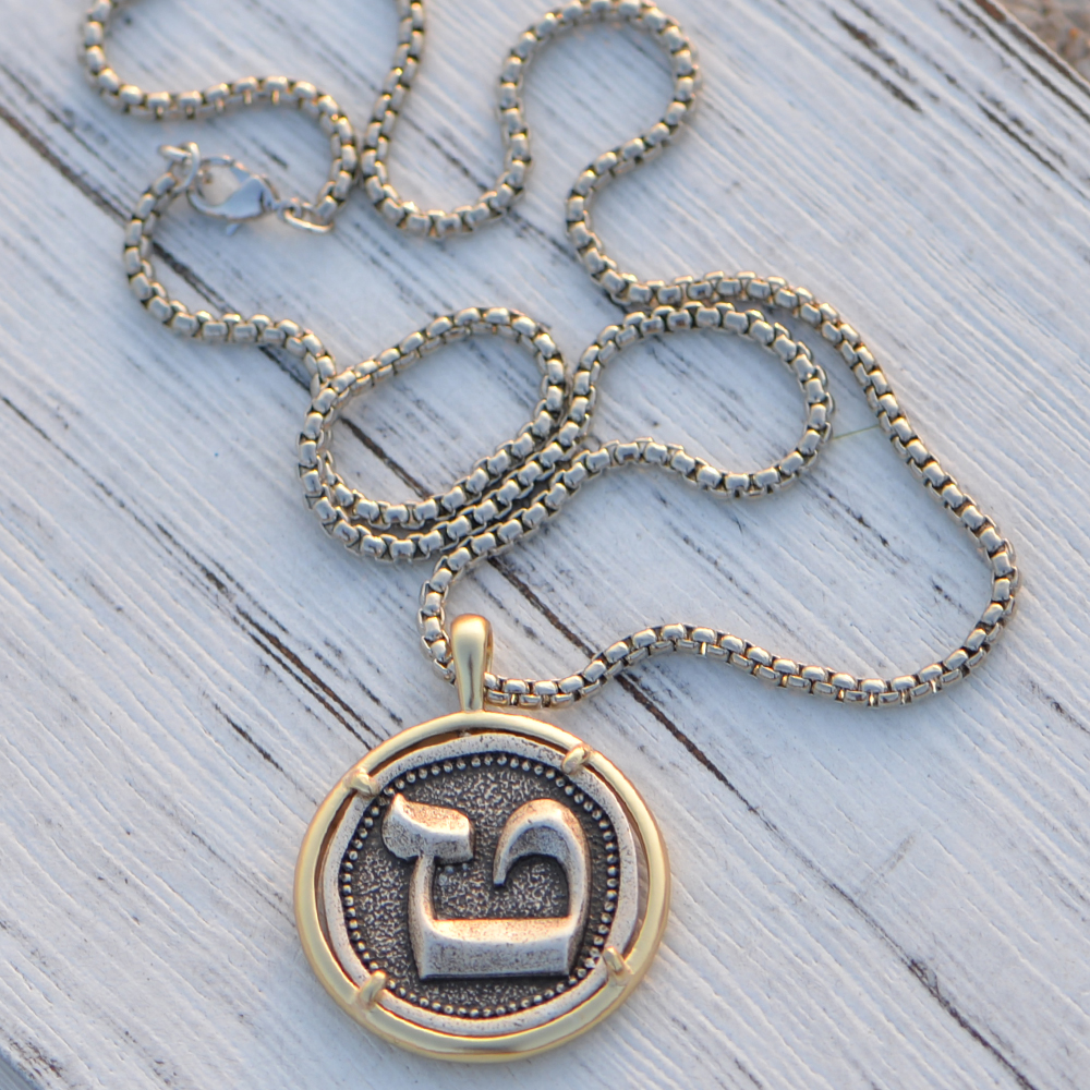 5a0aea8a84b5 Hebreo Collar para hombres prosperidad collar judío inspiración ...
