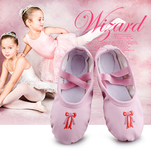 Ballet Dance Dancing Shoes For Children Kids Girls PU Embroidery Soft Bottom Adult Belly