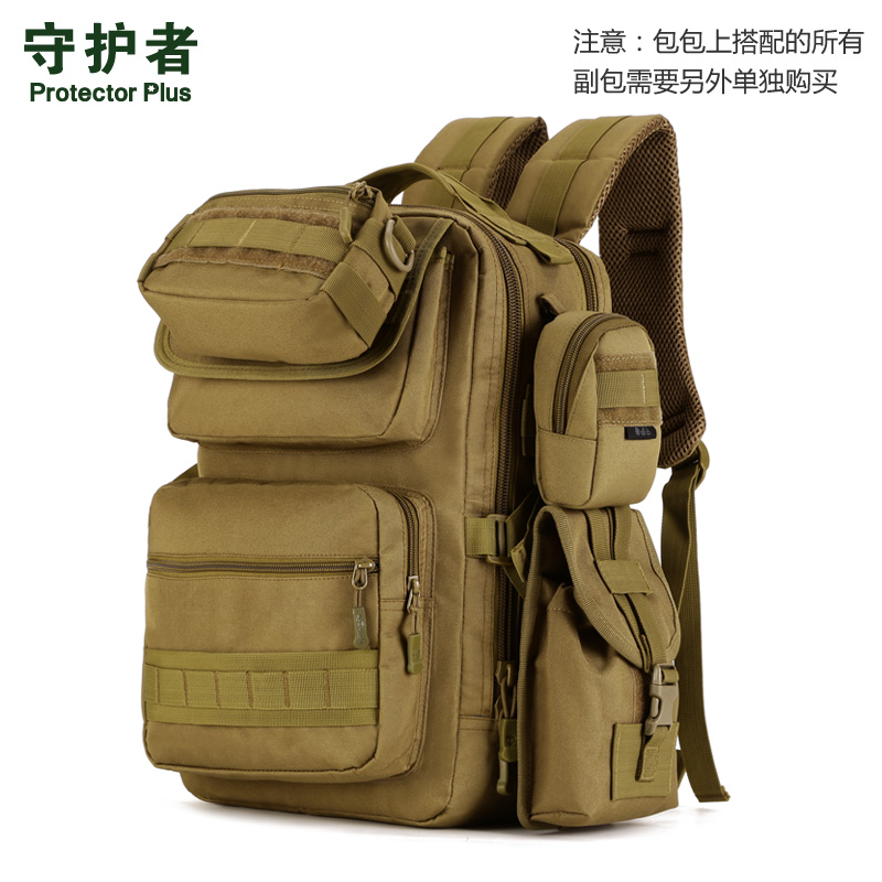 Protector Plus Outdoor Climbing Military Tactical Rucksacks Sport Camping Hiking Trekking Backpack Stricker Bag цена 2016