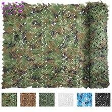 3×4 м 2 слоя 6 цветов зеленый камуфляж тент от солнца брезент палатки открытый тенты Охота Кемпинг украшение джунгли вечерние украшения A