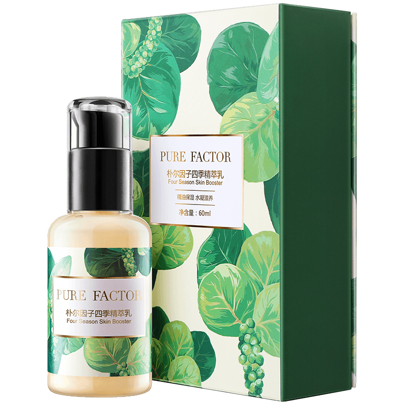 Four seasons refined emulsion 60ml Meticulous repair moisturizing and smoothing 60ml