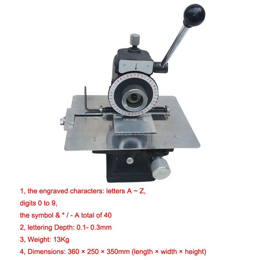 Ручной для маркировки номерных табличек машина полуавтоматическая пневматическая маркировочная машина карта тиснение Табличка машина ин