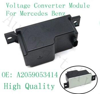 คุณภาพสูงสำหรับ Mercedes - Benz W205 W253 CLS350 OEM ใหม่ Auto รถโมดูลแปลงแรงดันไฟฟ้า A2059053414 A205-905-34-14