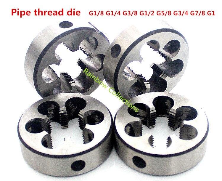 Werkzeuge Hilfreich High Speed Stahl Rohr Sterben Rohr Gewinde Sterben Wasser Rohr Wasserhahn Sterben G1/8 G1/4 G3/ 8 G1/2 G5/8 G3/4 G7/8 G1 Rohr Kostenloser Versand