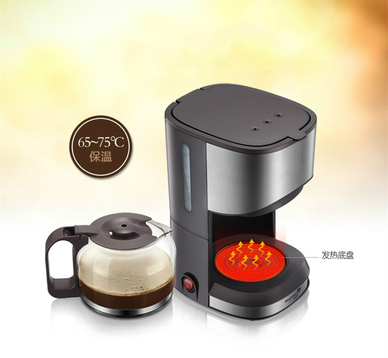 coffee maker USES American drizzle make tea drinking machine Drip Coffee Maker все цены