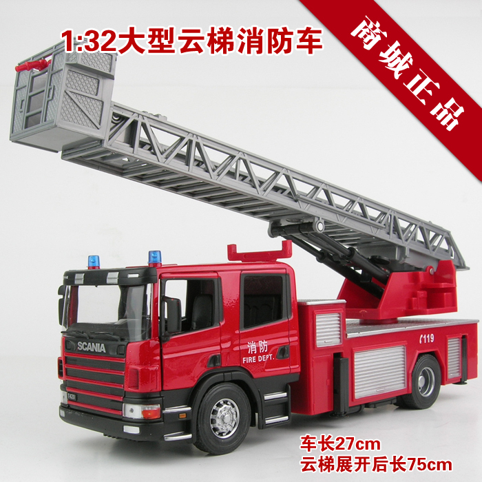 T00017 - 2015 New Children Toy 1:32 Fire Truck Large Ladder Truck Ladder Alloy Jackknifed Car Models Car Styling Free Shipping