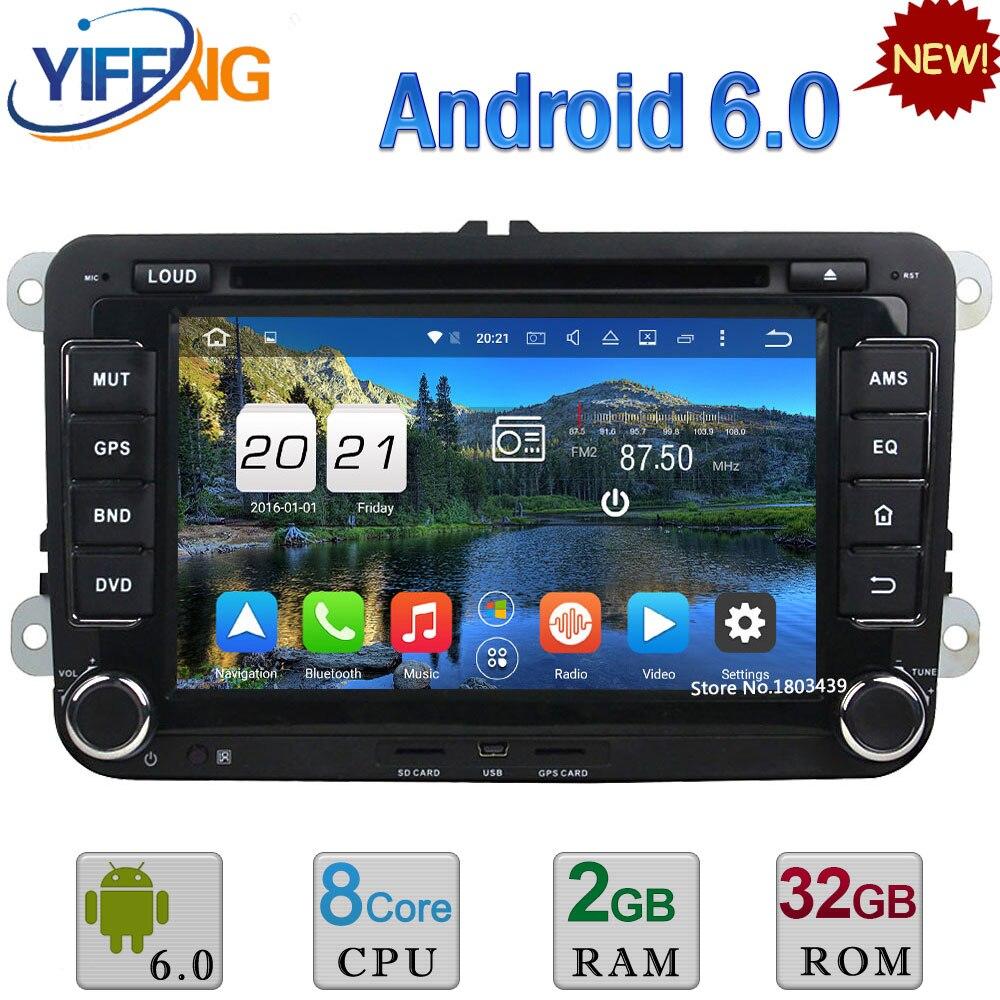 7 Octa Core Android 6 0 2DIN 2GB 32GB Car DVD font b Radio b font