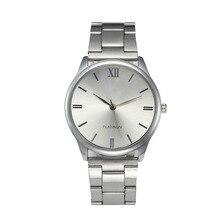 Superior Fashion Men's Stainless Steel Quartz Wrist Watch Br