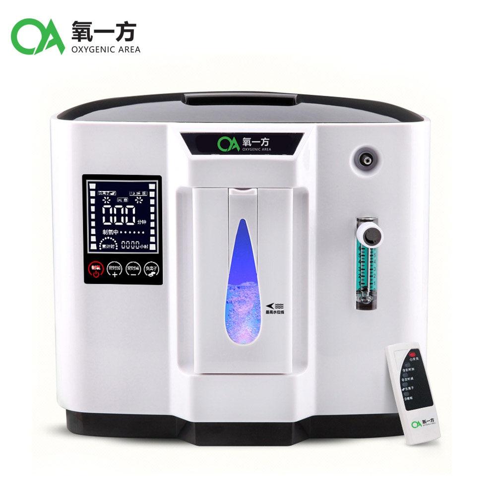 Grado superiore 90% di elevata purezza flusso 6L uso domestico medico concentratore di ossigeno portatile generatore DDT-1A