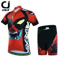 CHEJI Children Bike Clothing Kit Kids Youth Cycling Jersey Padded Shorts Set