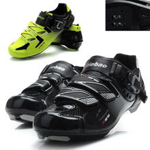 Zapatillas Ciclismo Tiebao Auto-lock Road Bike Shoes For Men Women Bicycle cycling shoes sapatilhas ciclismo sapatos Black Green