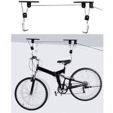 Bike Bicycle Lift Ceiling Mounted Hoist Storage Garage Bike Hanger, Save Space Roof Ceiling Pulley rack Wall Mounted Bike hook