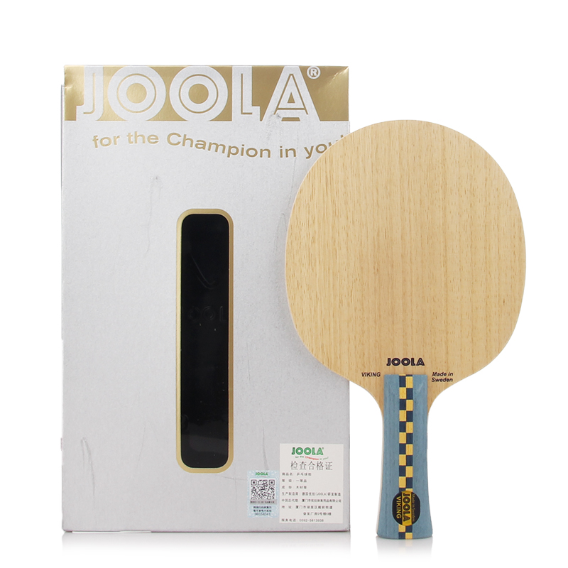Joola VIKING (LOOP, 7 Ply Wood) Table Tennis Blade Racket Ping Pong Bat original galaxy yinhe t7s carbokve t 7 upgrade table tennis blade for ping pong racket