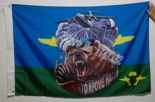 Airborne Troops Russian Army Flag hot sell goods 3X5FT 150X90CM Banner brass metal holes AT08