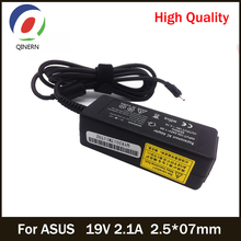 QINERN 19V 2.1A 40W 2.5*07mm AC Laptop Charger For ASUS