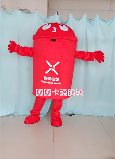 Recycle Trash Can Mascot Costume Adult Size Garbage Anime Costumes Advertising Mascotte Fancy Dress Kits
