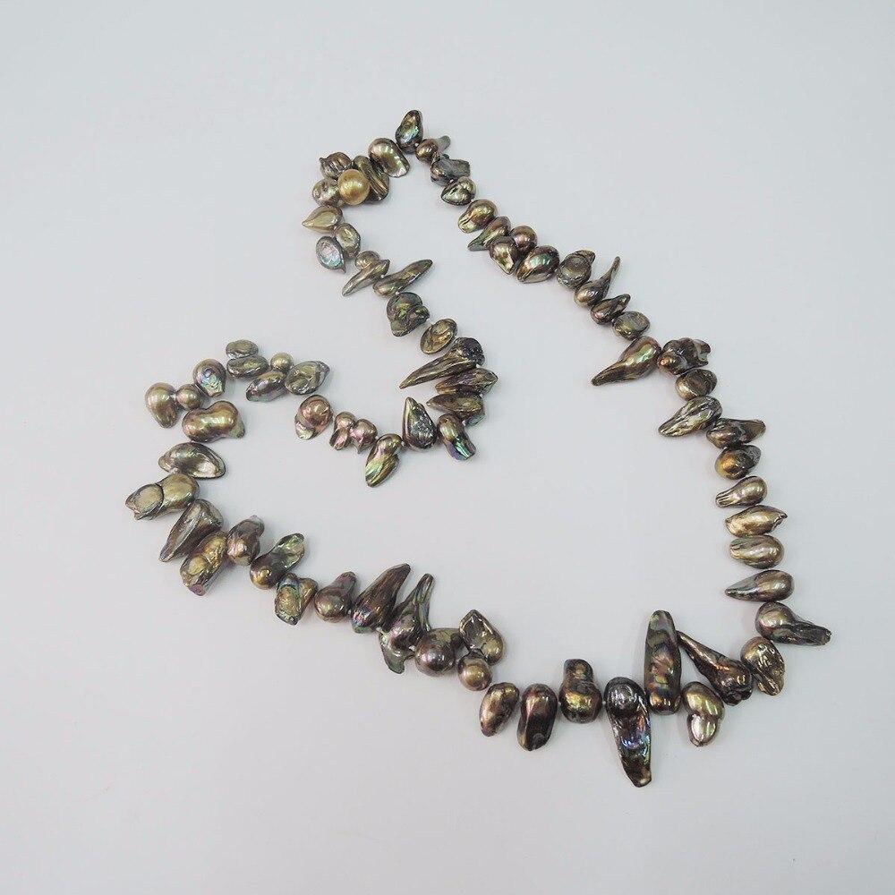 H3-12 6,5-7 mm douces perles brin marron