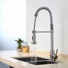 Distinguishedceramic полированный хром смеситель для кухни бортике Pull Подпушки одно отверстие горячей холодной водой тонкой смеситель для кухни
