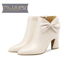 MLJUESE 2019 mujeres tobillo botas de cuero de vaca cremalleras crema color  deslizamiento en otoño primavera 1fe35daab6eb