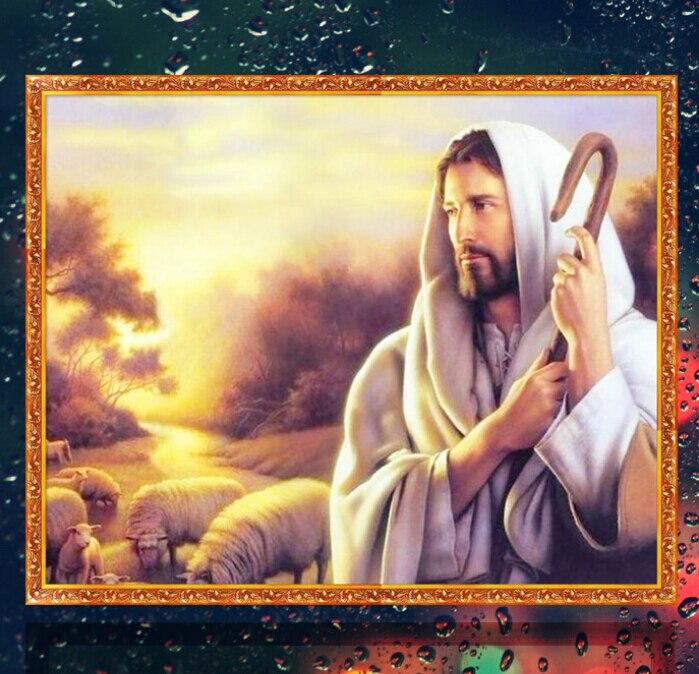 ᗕDIY diamante mosaico fe Jesús Pastor hecho a mano Cuadros de punto ...