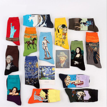 Fashion Art Cotton Crew Printed Socks Painting Pattern Women Harajuku Design Sox Calcetine Van Gogh Novelty