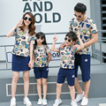 2016 Summer New  Casual  Family Matching Clothing Outfits Couple Clothes  Mother Son Daughter Father Sets T-shirt + Short Pants